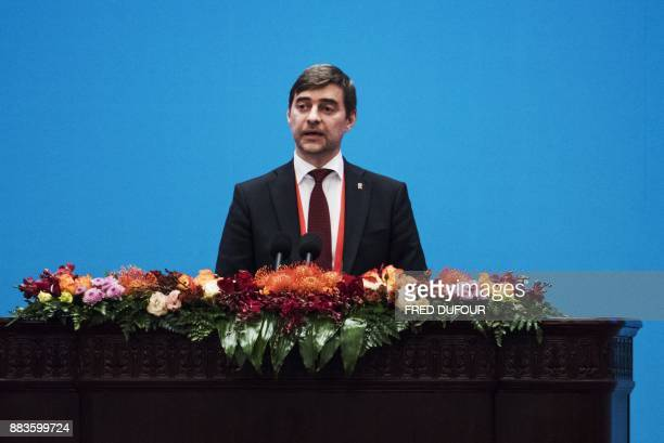 Sergey Zheleznyak deputy secretary of the general council of the United Russia party speaks during the opening ceremony of the 'CPC in dialogue with...