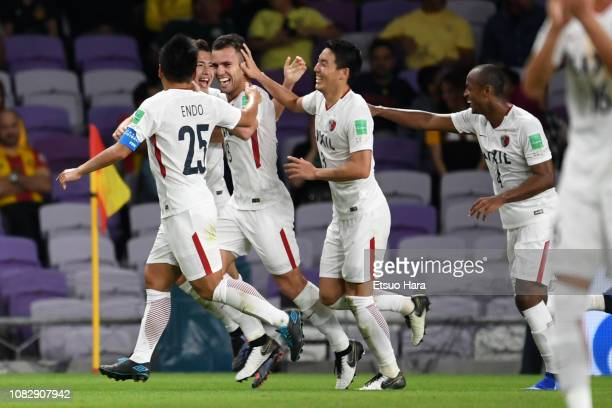 Serginho of Kashima Antlers celebrates scoring his side's second goal during the match between Kashima Antlers and CD Guadalajara on December 15,...