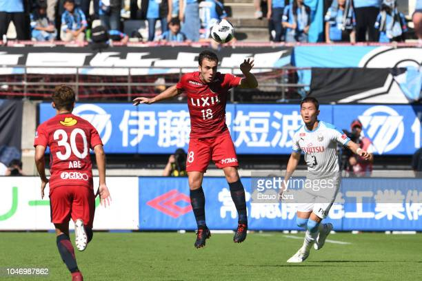 Serginho of Kashima Antlers in action the ball during the J.League J1 match between Kashima Antlers and Kawasaki Frontale at Kashima Soccer Stadium...