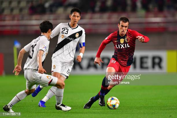 Serginho of Kashima Antlers runs with the ball during the AFC Champions League Group E match between Kashima Antlers and Gyeongnam at Kashima Soccer...