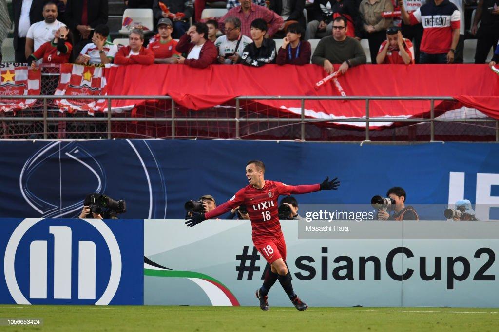 Kashima Antlers v Persepolis - AFC Champions League Final 1st Leg : News Photo