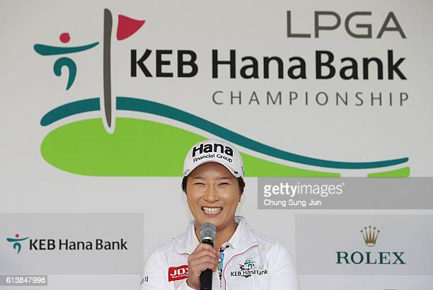 SeRi Pak attends the press conference ahead of the LPGA KEBHana Bank Championship on October 11 2016 in Incheon South Korea