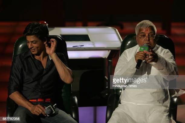Serial Kya Aap Paanchvi Pass Se Tez Hain Shahrukh Khan and Laloo Prasad Yadav lalu