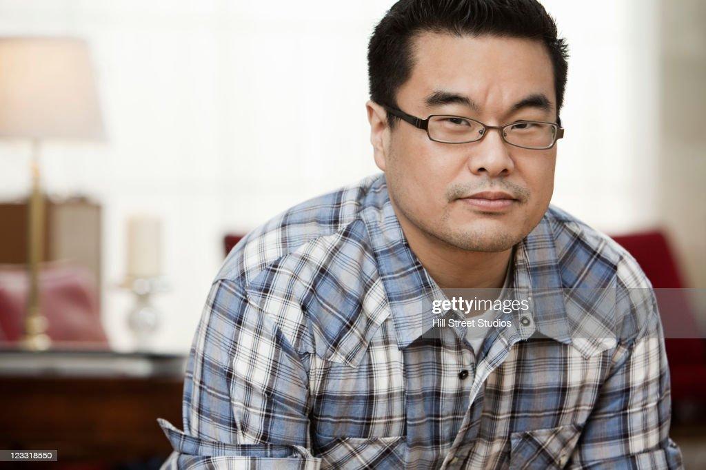 Serious Korean man : Stock Photo