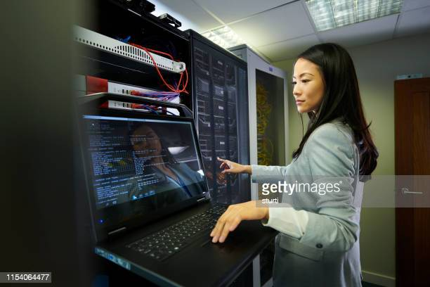 server room tech - data center stock pictures, royalty-free photos & images