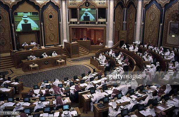 Session of the 'Majless Al Shura' Session of the royal council The members are named by the king with respect to their individual skills This body...