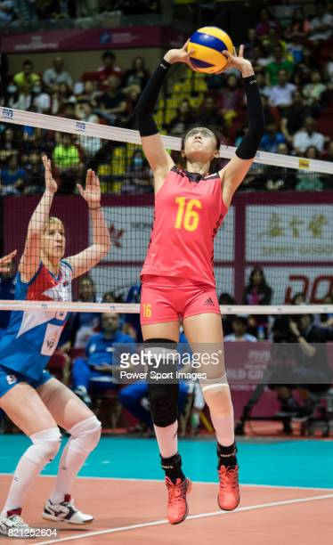 Setter Xia Ding of China sets the ball during the FIVB Volleyball World Grand Prix Hong Kong 2017 match between China and Serbia on July 23 2017 in...