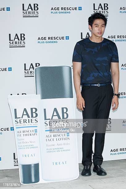 Seulong of South Korean boy band 2AM attends a promotional event for the 'Lab Series' Launch Party on August 7 2013 in Seoul South Korea