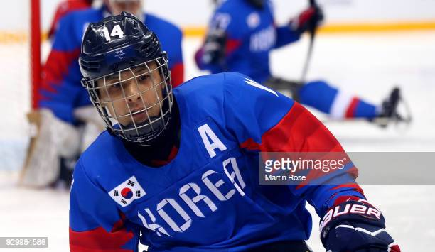 Seung Hwan Jung looks on in the Ice Hockey Preliminary Round Group B game between South Korea and Japan during during day one of the PyeongChang 2018...