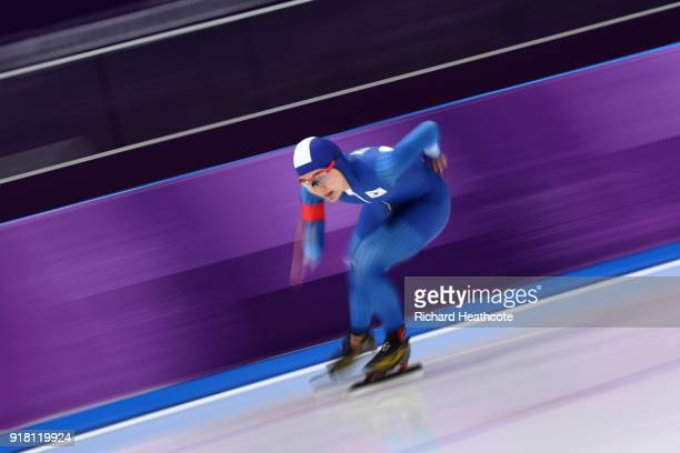 SeungHi Park of Korea competes during the Ladies' 1000m Speed Skating on day five of the PyeongChang 2018 Winter Olympics at Gangneung Oval on...