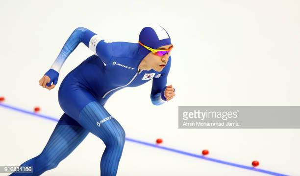 SeungHoon Lee of Korea competes during the Men's 5000m Speed Skating event on day two of the PyeongChang 2018 Winter Olympic Games at Gangneung Oval...