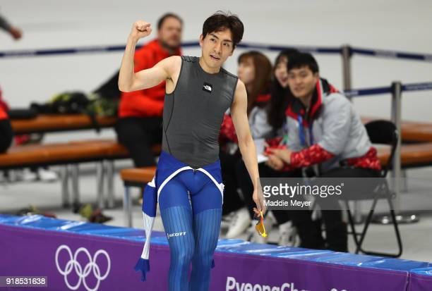 SeungHoon Lee of Korea reacts after his race during the Speed Skating Men's 10000m on day six of the PyeongChang 2018 Winter Olympic Games at...