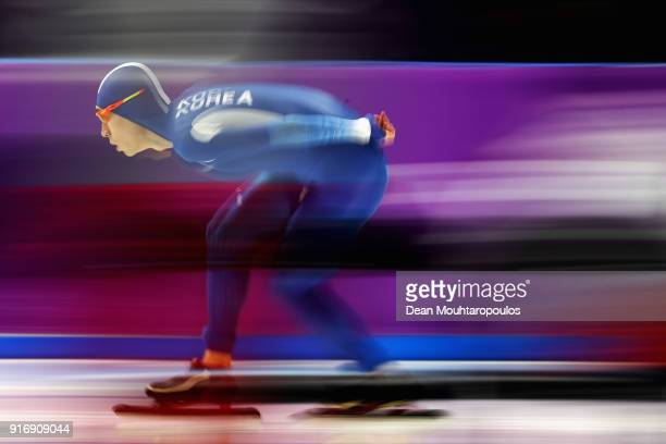 SeungHoon Lee of South Korea competes in the Men's 5000m Speed Skating event on day two of the PyeongChang 2018 Winter Olympic Games at Gangneung...