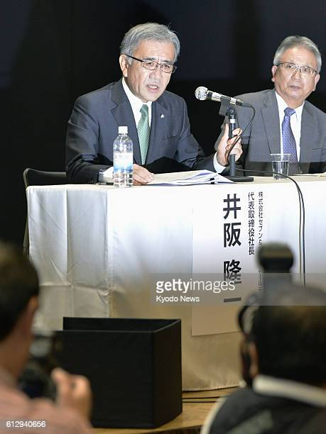 Seven amp i President and Representative Director Ryuichi Isaka holds a press conference alongside Director and Executive Officer Kunio Takahashi in...