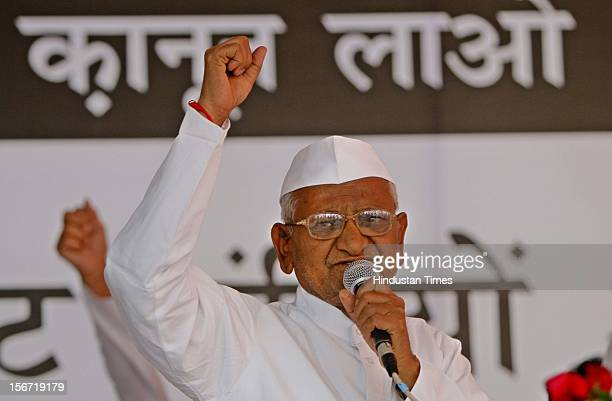 Gen vk singh stock photos and pictures getty images new delhi india august 3 seventy four years old anna hazare on fast former army freerunsca Images