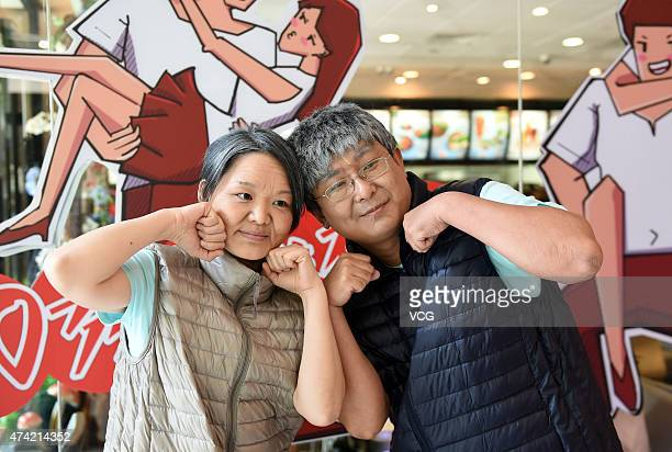 """Seventy-year"""" old couple enjoy their love time on Network Valentine's Day on May 20, 2015 in Zhengzhou, Henan province of China. A couple of lovers..."""