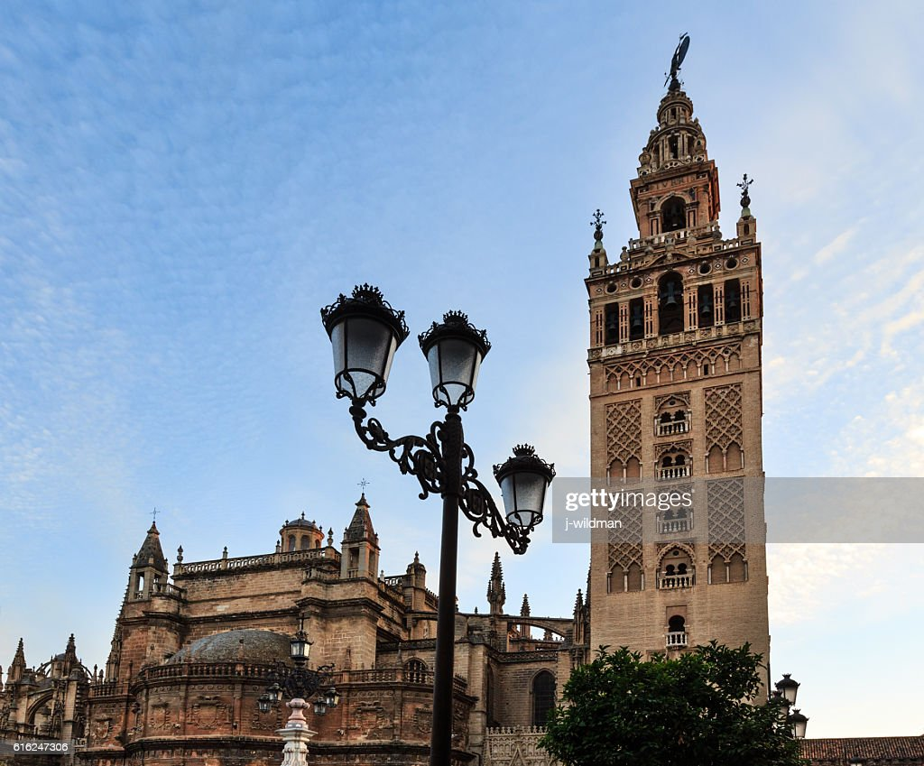 Seville city, Spain. : Stock Photo