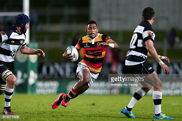 Sevu Reece of Waikato makes a run during the round eight Mitre 10 Cup match between Waikato and Hawke's Bay at FMG Stadium on October 8 2016 in...