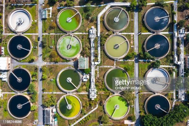 sewage treatment plant, hong kong - estação de tratamento de esgotos imagens e fotografias de stock