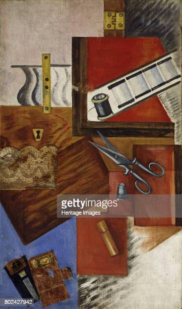 Sewing Box 1915 Found in the collection of State Tretyakov Gallery Moscow