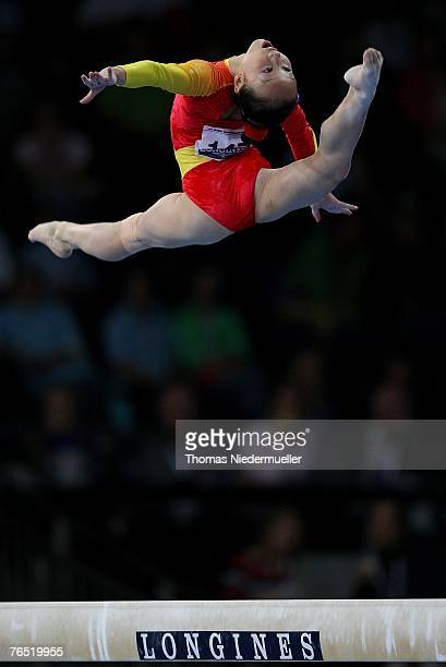 Sha Xiao of China performs on the beam during the woman's team final of the 40th World Artistic Gymnastics Championships on September 5 2007 at the...
