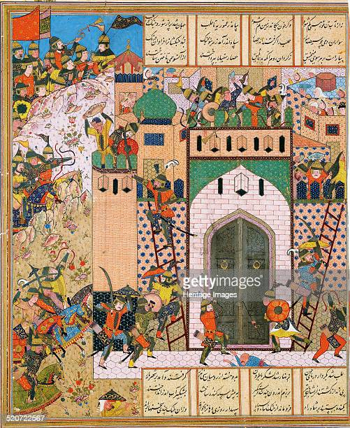 Shah Anushirvan Captures the Fortress of Saqila. Found in the collection of The David Collection.