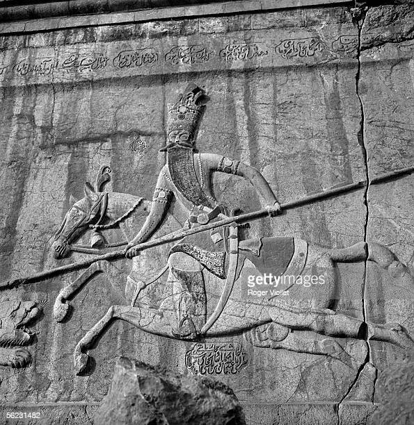 Shah Fath Ali at the lion hunting qajar low relief Ragues 1958