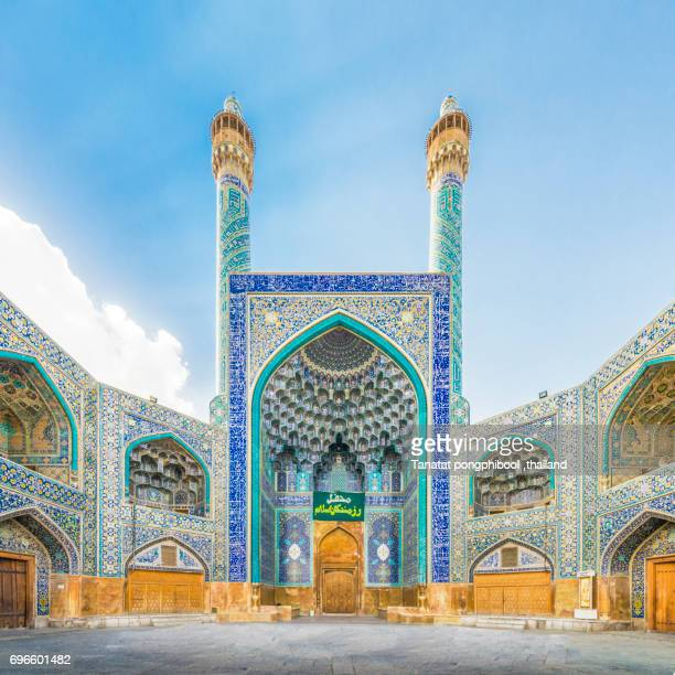 shah mosque of isfahan, iran. - imam stock photos and pictures
