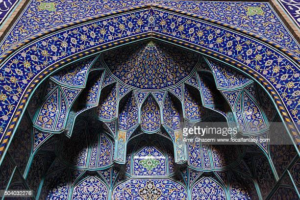 Shah (Imam) Mosque