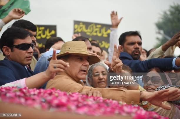 Shahbaz Sharif president of Pakistan Muslim LeagueNawaz and brother of jailed former Pakistani Prime Minister Nawaz Sharif arrives at the corruption...