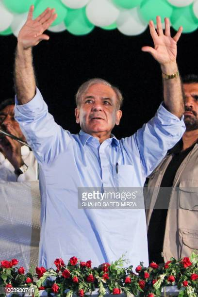 Shahbaz Sharif the younger brother of ousted Pakistani Prime Minister Nawaz Sharif and head of Pakistan Muslim LeagueNawaz greets supporters upon his...