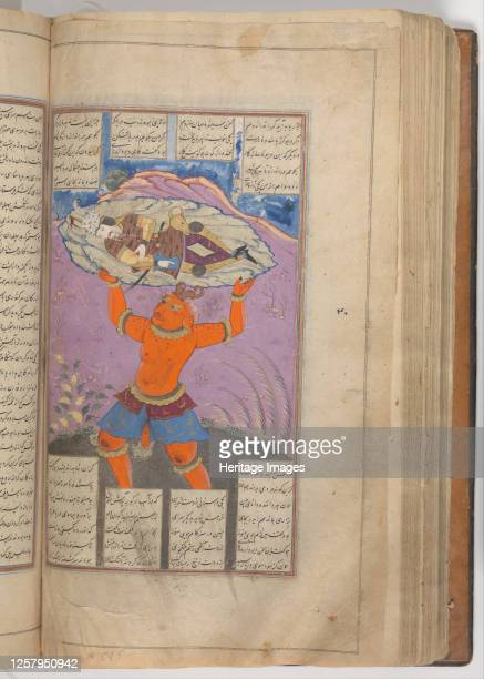Shahnama of Firdausi 1660s Artist Mu'in