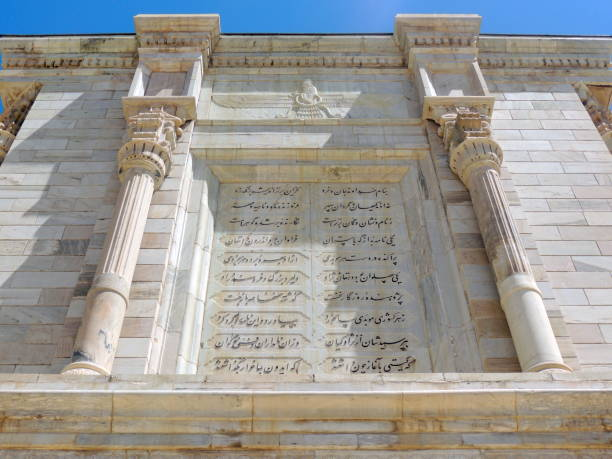 Shahnameh pre-Islamic Persian literature epic on tomb monument of Ferdowsi in Tous, Iran