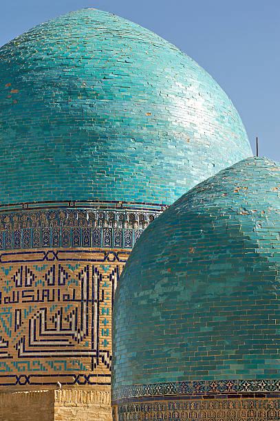 Shahr i Zindah mausoleum, Samarkand, Uzbekistan