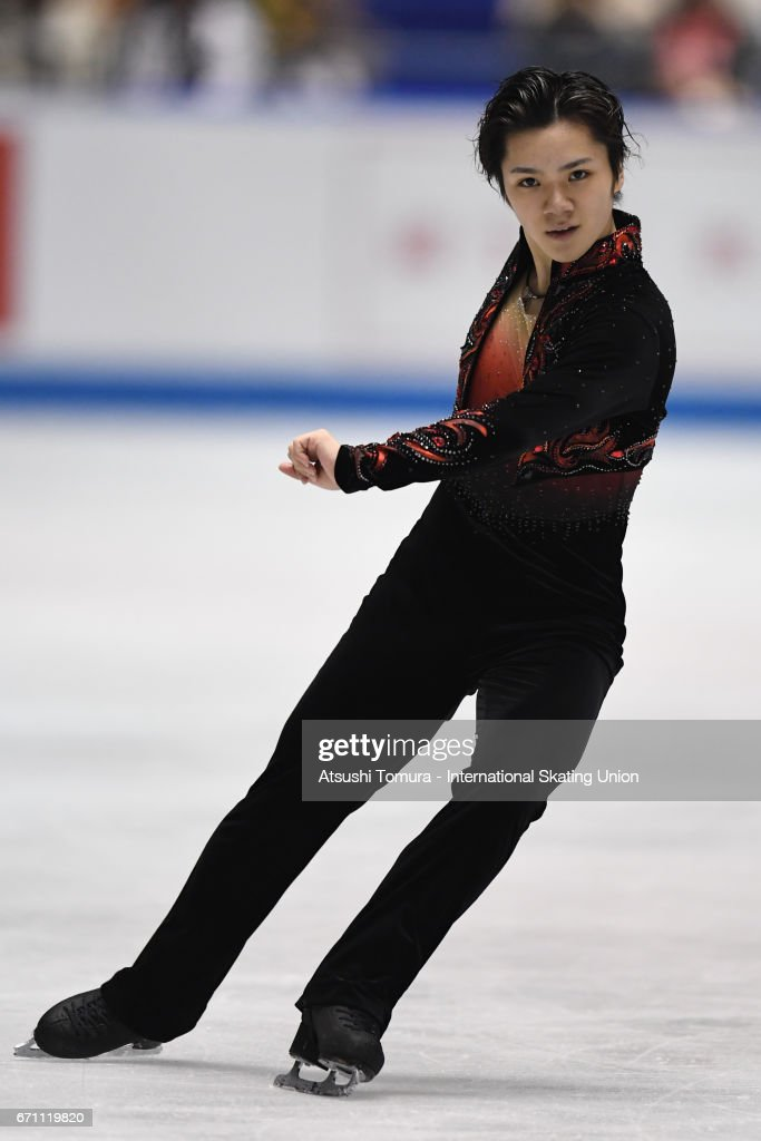 Shama Uno of Japan competes in the Men free skating during the 2nd day of the ISU World Team Trophy 2017 on April 21, 2017 in Tokyo, Japan.