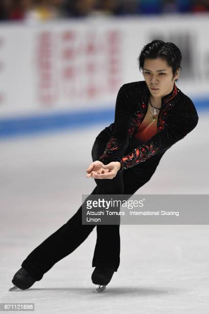 Shama Uno of Japan competes in the Men free skating during the 2nd day of the ISU World Team Trophy 2017 on April 21 2017 in Tokyo Japan