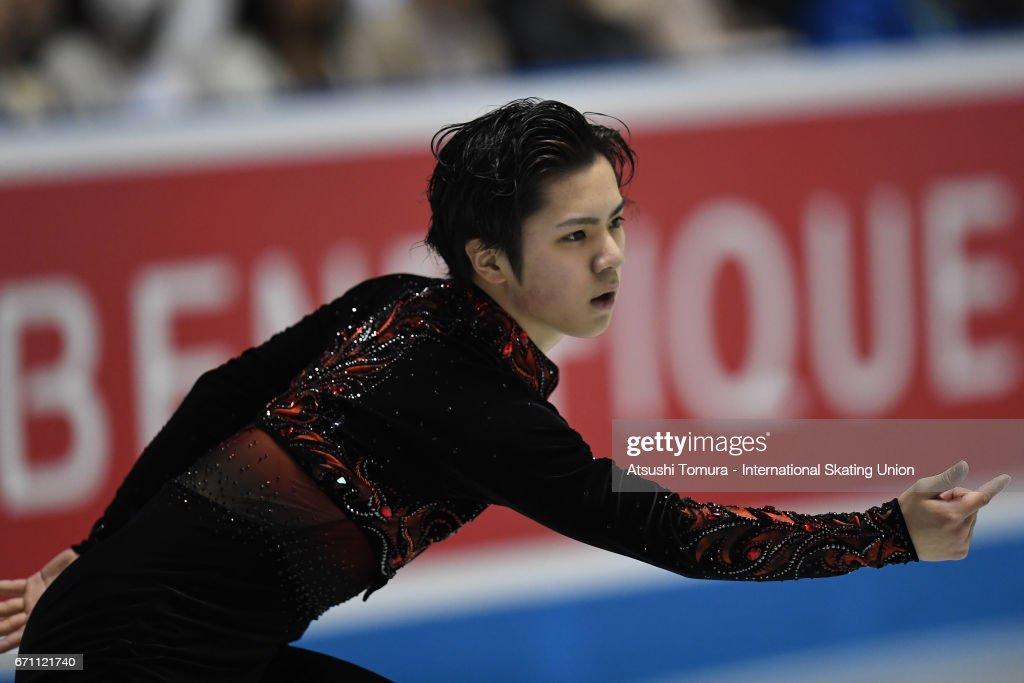ISU World Team Trophy - Japan Day 2 : Fotografia de notícias
