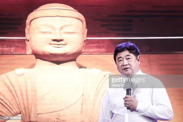 Shan QIxiang President of the Palace Museum gives a speech at the 'Ma Yun Rural Teachers and Headmasters Prize' on January 13th 2019 in Sanya Hainan...