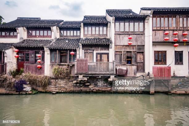 Shan tang street, suzhou