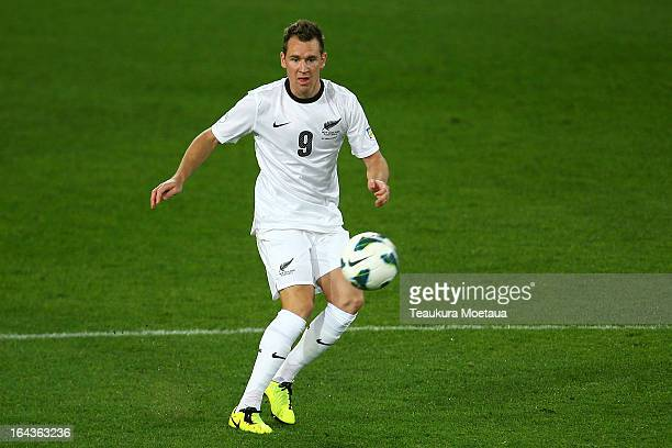 Shane Smeltz of the New Zealand All Whites passes during the FIFA World Cup Qualifier match between the New Zealand All Whites and New Caledonia at...