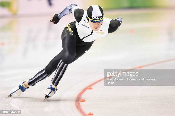Shane Williamson of Japan competes during the Men's 1500m Division B race on day two of the ISU World Cup Speed Skating at Meiji HokkaidoTokachi Oval...