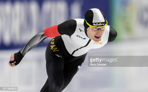 Shane Williamson of Japan competes in the Men's 1500m Division A race on day two of the ISU World Cup Speed Skating at Tomaszow Mazoviecki Ice Arena...