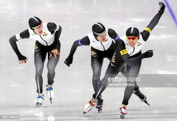Shane Williamson Ryosuke Tsuchiya and Seitaro Ichinohe of Japan react after competing in the Speed Skating Men's Team Pursuit Final C against Italy...