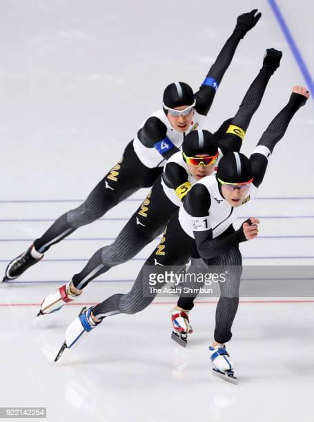 Shane Williamson Seitaro Ichinohe and Ryosuke Tsuchiya of Japan compete in the Speed Skating Men's Team Pursuit Final C against Italy on day 12 of...