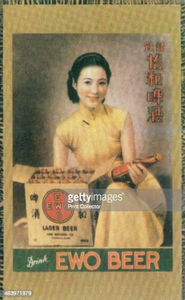 Shanghai advertising poster advertising Ewo lager c1930s