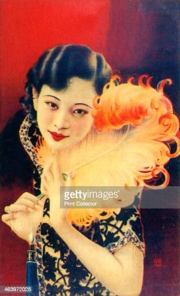 Shanghai advertising poster c1930s