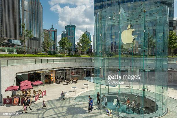 Shanghai Apple Store in Pudong Financial District China