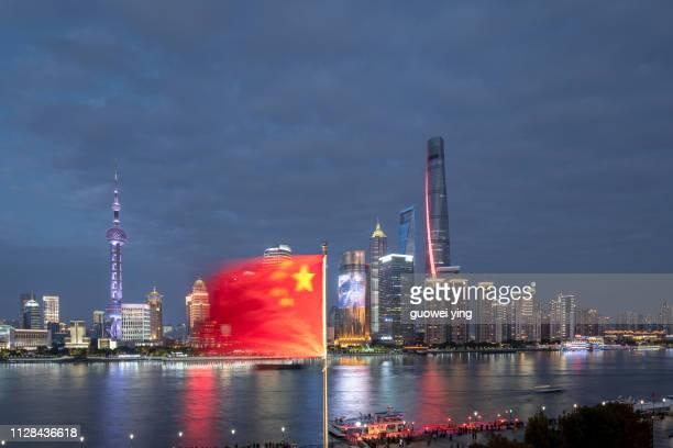 shanghai bund at night - 目的地 fotografías e imágenes de stock