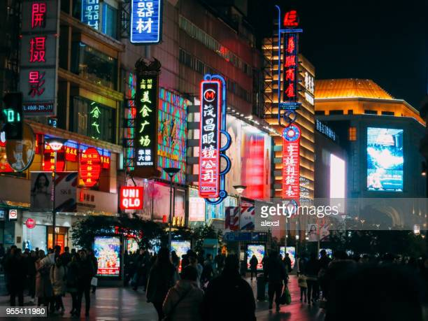 shanghai china nanjing road shopping street - china stock photos and pictures