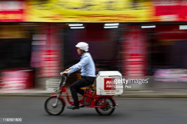 上海 - 中国 - chinese ethnicity ストックフォトと画像